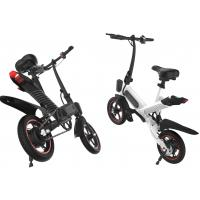 Quality Portable Small Electric Bike , Triangular Structure Lightweight Folding Bike for sale