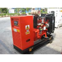 Buy cheap High - Precision LPG Gas Backup Generator With Engga Alternator  Generator 40kw , 3 Phases 4 Lines from wholesalers
