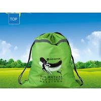 Buy cheap Personalized Advertising Drawstring Backpack W35*H47Cm Silk-Screen Printing product
