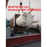 Buy cheap China made white CO2 Tank, Cryogenic Tank, vertical low temperature storage tank product