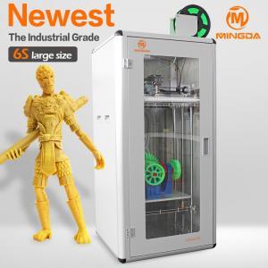 China 300 × 300 × 600 mm desktop industry grade 3d printer professional 1.75 mm 3d filament on sale