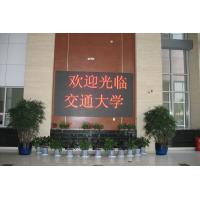 Buy cheap Indoor P7.62 Single Color Led Display modules , Moving Message LED Sign 17222 Dots / m2 product