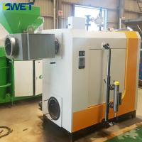 Buy cheap 500kg industrial 10 bar biomass steam generator / 500kg industrial biomass steam generator price from wholesalers