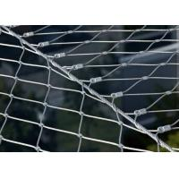 Buy cheap Yuntong Stainless Steel Safety Net / Building Facade Safety Net Size Customized product