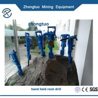 Buy cheap Rock Drill Jack Hammer|Air Leg Rock Drill from wholesalers