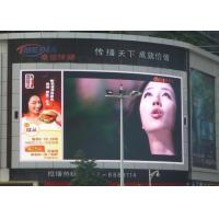 Buy cheap High Resolution P10 Advertising LED Signs LED Video Display Full Color product