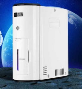 Buy cheap Concentrador portátil do oxigênio product