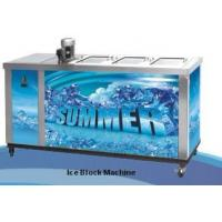 Buy cheap Low Noise 1.00mm ice Block Commercial Refrigerator Freezer 6720kg / 24hours product