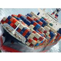 Buy cheap Sea Freight from Xiamen to South Africa product