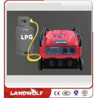 Buy cheap Silent Portable Marine Mobilee Generator Sets for India Wholesale Market product
