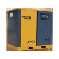 Buy cheap 8bar  pressure 50hp screw air compressor for textile energy saving 30% product