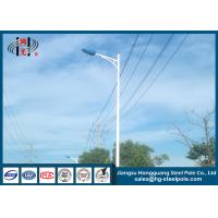 Buy cheap ISO 9001 Steel Tubular Pole Single Arm with LED Lighting product