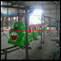 Buy cheap Rich experience mini roller coaster for selling/kids favorite wacky worm roller coaster product