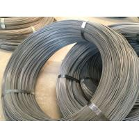 Buy cheap 2.5mm diameter hot dipped galvanized steel wire for coil packing low price galvanized wire product
