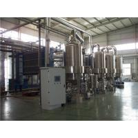Buy cheap Stacked Panel Multiple Effect Evaporation , Falling Film Evaporator  System For Pharmacy Refinery product