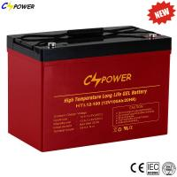 Buy cheap 12V100ah Rechargeable UPS Battery Deep Cycle Gel, China Supplier product