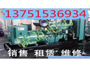 Los fabricantes más baratos del generador de Guangzhou