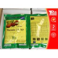 Buy cheap Pyridaben 20% WP Pest Control Insecticides For Fruit Trees , CAS 96489-71-3 product