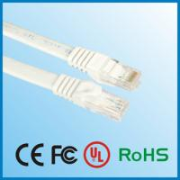 Buy cheap Sel Sell LAN Cable UTP/FTP/STP Cat5el hot selling cat6A lan cable from wholesalers