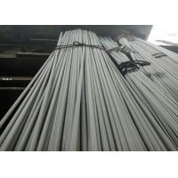 Buy cheap SCH80 SCHXXS Ss Seamless Tube , 201 304 304L 310S 316 316L 321 Sus Pipe product