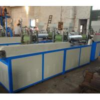 Buy cheap 220rpm Screw Speed Plastic Film Blowing Machine Thickness 0.07-0.15mm from wholesalers