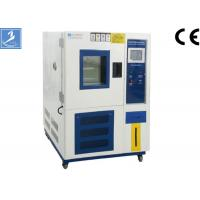 China Price of stability temperature humidity environmental climatic storage testing chamber wholesale