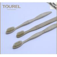 Buy cheap Eco-Friendly Bamboo Toothbrushes With Different colors Bristles Hotsale in India product