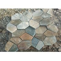 Buy cheap Outside Block Paving Stones , Hard Quartzite Slate Paver Stepping Stones product