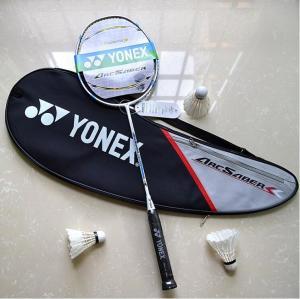 Buy cheap YONEX  badminton racket VTLD-F/ ZF2/LD,ARC-6FL,VT7DG/10DG kason racquet product