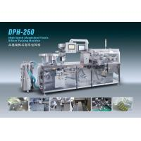 Buy cheap Advanced DPH -260 AL PL Blister Packaging Machinery high accurate product