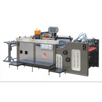 China LC-720A/LC-800A full automatic stop cylinder screen press wholesale