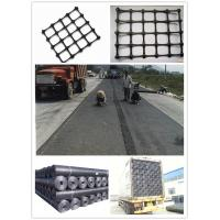 Buy cheap PP Biaxial geogrids,Plastic soil stabilization geogrid product