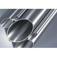 Buy cheap Square / Round Annealed Mild Steel Tubing Industrial E355 E275 E470 EN 10297 product