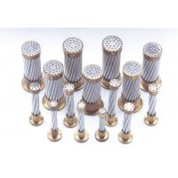 Buy cheap Bare conductors: AAC, AAAC, ACSR cable product