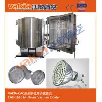 Buy cheap Lamp Reflector Vacuum Metalizing Machine , Vacuum Coating Machine With Polymer Protective Coating product
