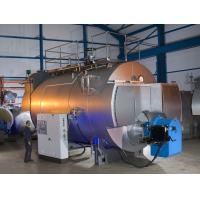 Buy cheap Horizontal PLC 10 Ton Oil fired Steam Boilers Dual Fuel with 5.7 Touch Panel product