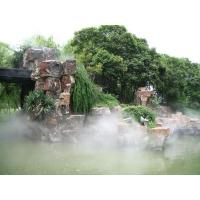 Buy cheap Small Smoking Gas Mist Fog Water Fountain , Stainless Steel Floor Mist Fountain product