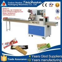 Hot chocolate bars images hot chocolate bars for Food bar packaging machine