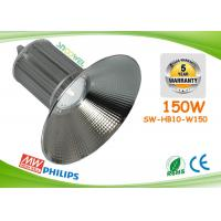 Buy cheap Super Bright Industrial Warehouse Lighting 150w Led High Bay Light Silver product