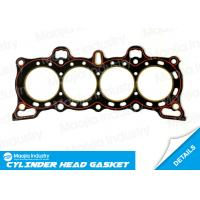 Buy cheap Top Graphite Cylinder Head Gasket Repair for Rover 200 Hatchback XW 216 GSi D 16 A7 product