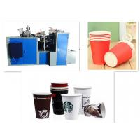 Buy cheap paper cup forming machine, stable speed high quality paper cup forming machine --tea cup,coffee,ice ream cup,coke cup product