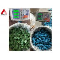Buy cheap Rodenticide Brodifacoum 0.005 % wax, High rodent control rate from wholesalers
