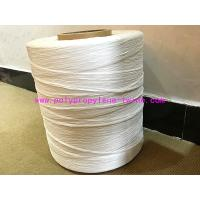 Buy cheap Acid Proof 100% Virgin Material PP Fibrillated Yarn , Flame Retardant Fillers from wholesalers