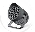Buy cheap A terra de 36 watts montada conduziu luzes de inundaçãopara o lúmen 3600-4800 arquitetónico product