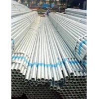 Buy cheap GB3091 ERW Galvanized Steel Pipe product