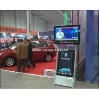 """Buy cheap 65 """"Double Sides Outdoor High Brightness LCD Digital Signage (HTII-650LSB) product"""