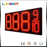 Buy cheap Cheap 12'' Red Color Four Digits LED Gas Price Display for Petrol Station from wholesalers