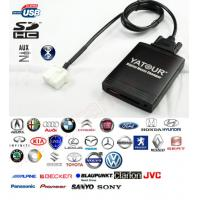 Quality Yatour Ycarlink MP3 adapter (Alternative to GROM Audio Dice USA Spec interface for sale