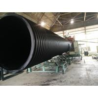Buy cheap large diameter pe hdpe corrugated drain pipe drainge pipe sewage pipe machine extrusion line production for sale from wholesalers