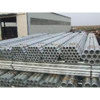 Buy cheap Q235 Gi Steel Pipe product